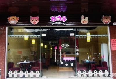 小吃店门面装修风格图片