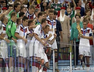 德国第四冠