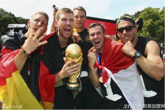 德国摔坏奖杯