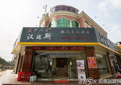 韩版图片韩范街道风景图片