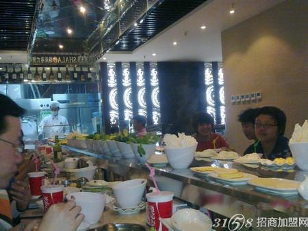 尚捞小火锅店