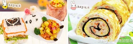 幼儿园餐厅自制食物图片