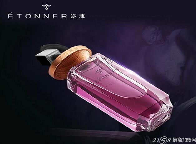 3158招商加盟网 项目库 家居用品 家居饰品 tonner法国空间香水品牌