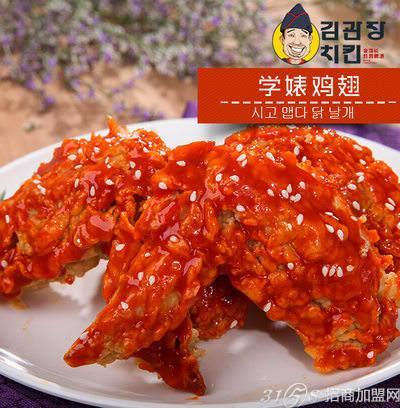 韩国料理加盟连锁项目当选金馆长