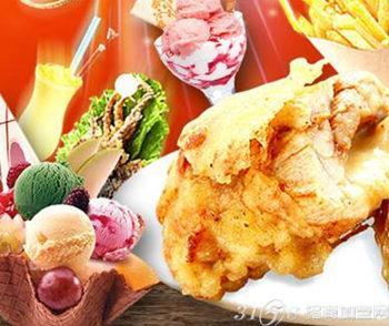 如何才能成功经营陕西小吃加盟连锁店?