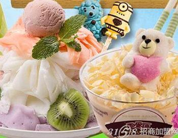 可爱雪冰淇淋店在哪里开店有优势呢?要加盟需要投资多少钱?