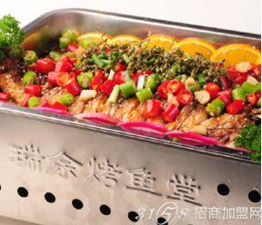 餐饮行业最热门的项目 瑞余烤鱼