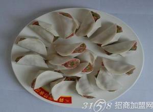 开口笑水饺