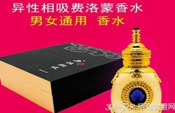 费洛蒙香水加盟 创新致富之路