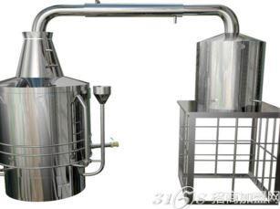功能多种多样的酿酒设备选什么?酒立方酿造设备