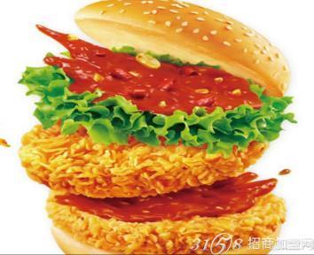 麦劲堡中西式快餐 高品质低价位图片
