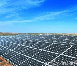 阳光新能源发电好不好?