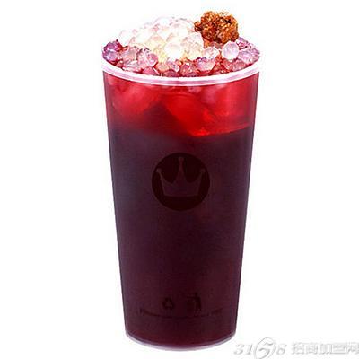 rosytea皇茶