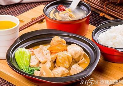 现在什么快餐店最火爆?非巧仙婆砂锅焖鱼饭快餐