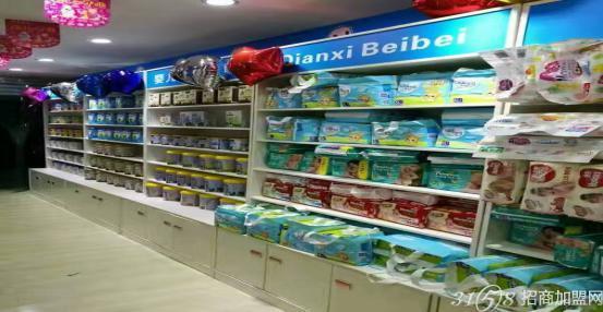 千喜贝贝告诉您开母婴店陈列产品很重要图片