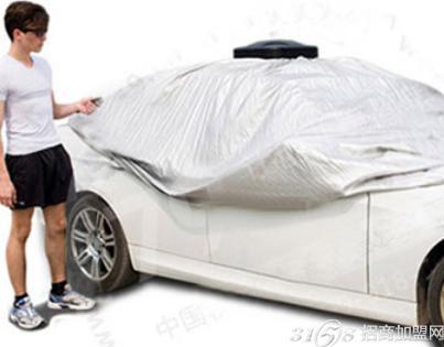 5万块能开汽车用品店吗