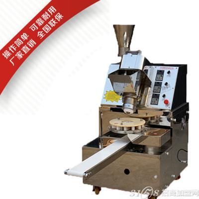 奥盟食品机械