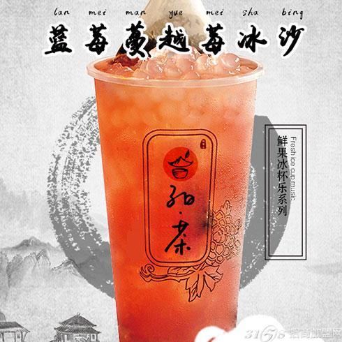 参加展会时尚茶饮品牌