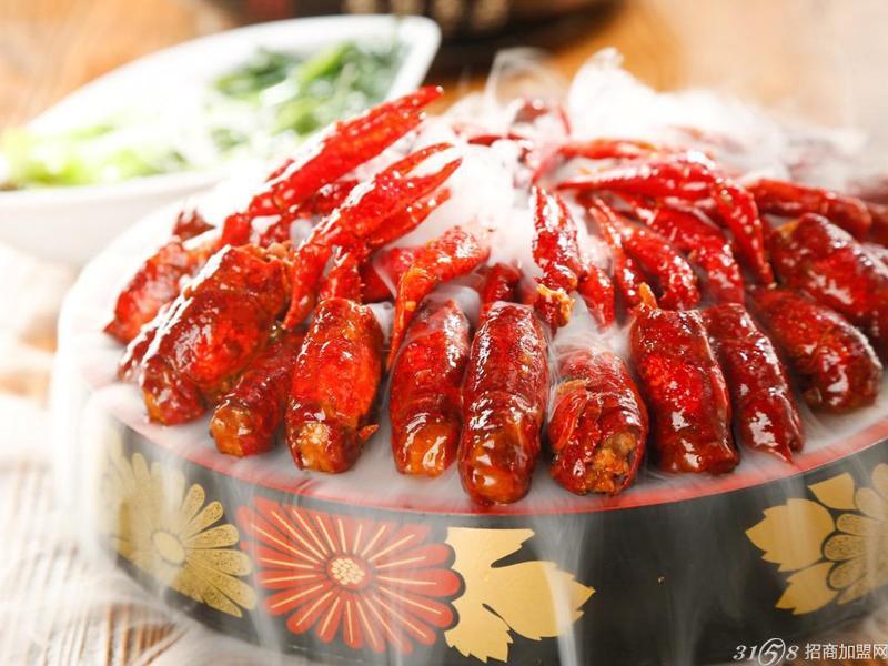 鱻鱼石养生火锅