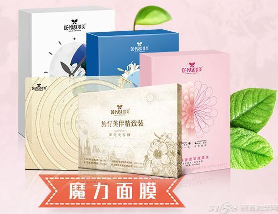 加盟蝶美护肤品 多种优势轻松创业