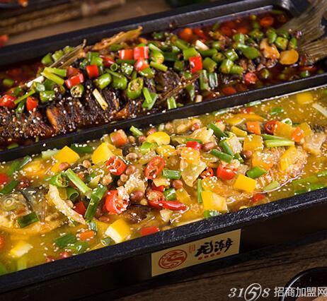 龙潮美式炭火烤鱼
