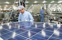 亿清佳华的光伏太阳能项目怎么样?