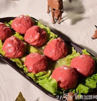 高兴壹锅鲜牛肉火锅