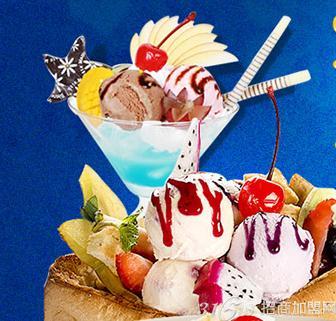 流动式冰淇淋车选什么品牌的比较好?