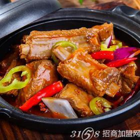 台湾快餐品牌加盟