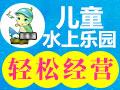 室内儿童乐园设备厂家 海乐游品质高