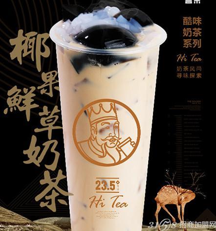 酷道喜茶饮品的品质怎么样
