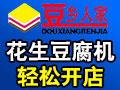 全自动豆腐生产设备选哪家比较好?