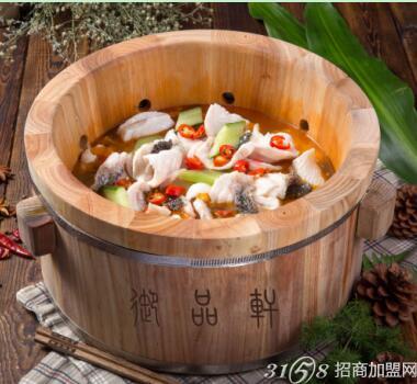 就如御品轩九孔喷泉火锅自主专利的喷泉木桶火锅,就是一个就是非常