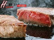 开热食主义自助牛排加盟店赚钱吗?