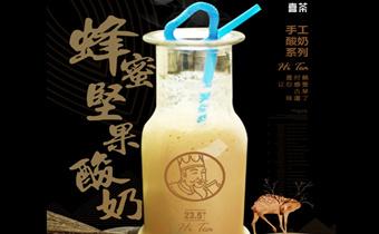酷道喜茶饮品 茶饮行业的好项目