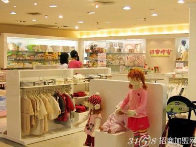 开童装店流程