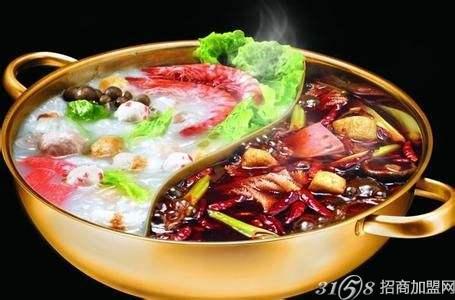 有茗塘鱼火锅