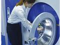 国际洗衣培训哪里专业?要多少钱?