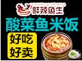 鲜辣鱼生酸菜鱼米饭的经营模式有哪些?
