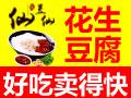 仙豆仙开店经营 投资优势明显