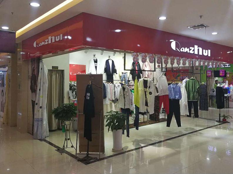Qanzhui女装2018加盟总投资多少钱