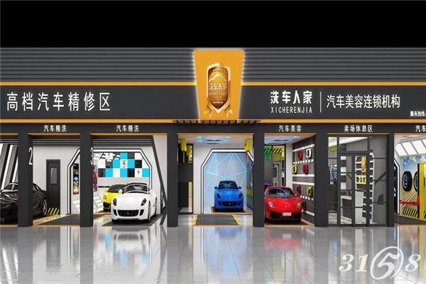 汽车后市场发展趋势