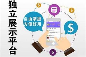 创业快讯app适合投资吗