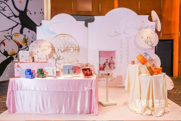 爱哆哆*办喜饼文化节