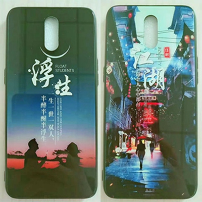 昵美创意手机壳值得上葡京开户官方网站平台投资吗