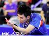 2012年国际乒联韩国公开赛  中国队包揽四冠