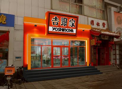 > 中式快餐图片