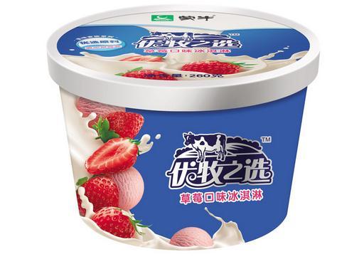 蒙牛冰淇淋加盟的优势有哪些?