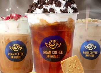 咖啡加盟连锁品牌 漫游咖啡最潮流