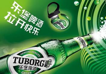 江西乐堡啤酒的加盟电话好多?怎么做江西乐堡啤酒的加盟商?
